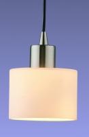 Подвесной светильник IXI 1342/W