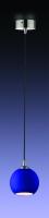 Подвесной светильник ERUCA 1343/B