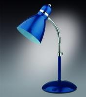 Настольная лампа ZIRD 2092/1T