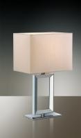 Настольная лампа ATOLO 2197/1T