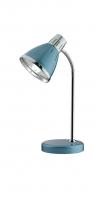 Настольная лампа HINT 2220/1T