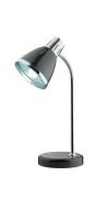 Настольная лампа HINT 2221/1T