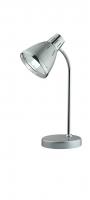 Настольная лампа HINT 2222/1T