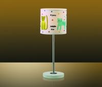 Настольная лампа CATS 2279/1T
