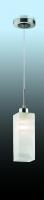 Подвесной светильник ZORO 2285/1B