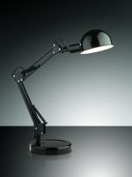 Настольная лампа IKO 2323/1T