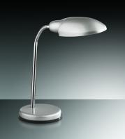 Настольная лампа KIRBO 2325/1T
