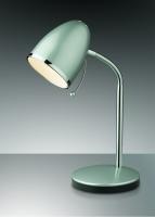 Настольная лампа LURI 2330/1T
