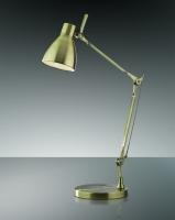 Настольная лампа FARTU 2336/1T