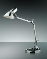 Настольная лампа FARTU 2337/1T
