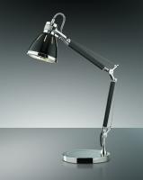 Настольная лампа FARTU 2338/1T