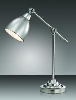 Настольная лампа CRUZ 2413/1T