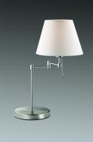 Настольная лампа GEMENA 2480/1T