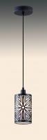 Подвесной светильник MOLI 2501/1