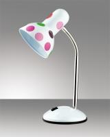 Настольная лампа FLIP 2591/1T