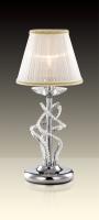 Настольная лампа ALTA 2611/1T