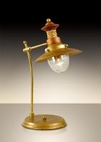 Настольная лампа TARSU 2617/1T
