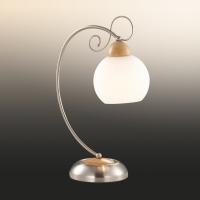 Настольная лампа NARBO 2658/1T
