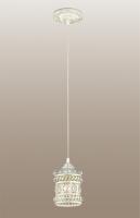 Подвесной светильник ZAFRAN 2837/1
