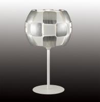 Настольная лампа RALIS 2860/1T