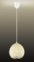 Подвесной светильник SPUMA 2891/1A