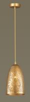 Подвесной светильник VEKI 3299/1