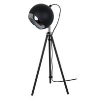 Настольная лампа ESEO 3383/1T