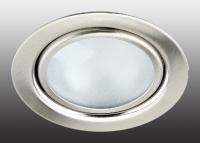 Встраиваемый неповоротный светильник с защитным стеклом (лампа в комплекте) FLAT 369120
