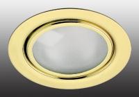 Встраиваемый неповоротный светильник с защитным стеклом (лампа в комплекте) FLAT 369121