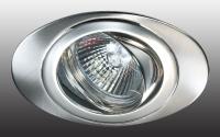 Встраиваемый поворотный светильник IRIS 369199