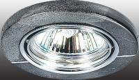 Декоративный встраиваемый поворотный светильник STONE 369282