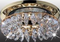 Декоративный встраиваемый светильник FLAME1 369334