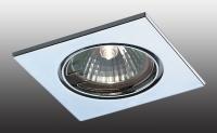 Встраиваемый поворотный светильник QUADRO 369347