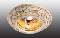 Декоративный встраиваемый неповоротный светильник SANDSTONE 369530