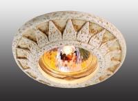 Декоративный встраиваемый неповоротный светильник SANDSTONE 369534
