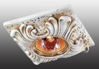 Декоративный встраиваемый светильник SANDSTONE 369567