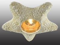 Декоративный встраиваемый светильник SANDSTONE 369579