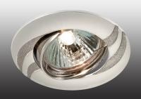 Стандартный встраиваемый поворотный светильник FUDGE 369622