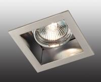 Встраиваемый поворотный светильник BELL 369638