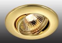 Встраиваемый поворотный светильник CLASSIC 369695