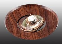 Встраиваемый поворотный светильник WOOD 369710