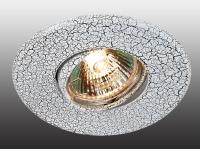 Стандартный встраиваемый поворотный светильник MARBLE 369711