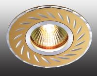 Встраиваемый светильник VOODOO 369772