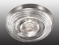 Встраиваемый светильник AQUA 369813