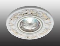 Декоративный встраиваемый светильник FARFOR 369869