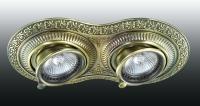 Декоративный встраиваемый поворотный светильник VINTAGE 370012
