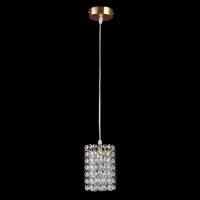 Подвесной светильник Lightstar 795312