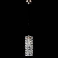 Подвесной светильник Lightstar 795322