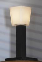 Настольная лампа PROMO 2 LSC-2504-01
