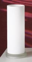 Настольная лампа PROMO LSC-4864-01
